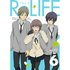 ReLIFE 6 <完全生産限定版>(Blu-ray Disc)