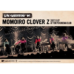 ももいろクローバーZ/MTV Unplugged:Momoiro Clover Z LIVE DVD<セブンネット限定特典「MTV×MCZ クリアポーチ」付き>