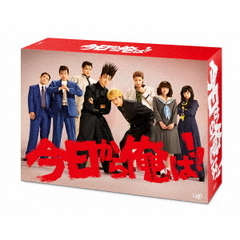 今日から俺は!! Blu-ray BOX(Blu-ray Disc)