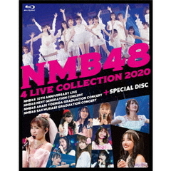 NMB48/NMB48 4 LIVE COLLECTION 2020(Blu-ray)