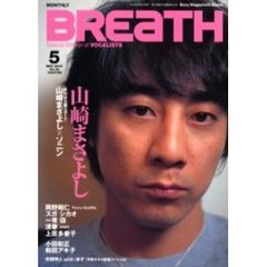 BREaTH Vol.36