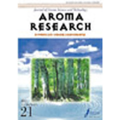 AROMA RESEARCH  21