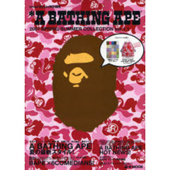 A BATHING APE 2007 SPRING/SUMMER COLLECTION ver.1.1