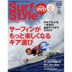 Surf Style 2008
