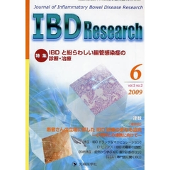 IBD Research Journal of Inflammatory Bowel Disease Research vol.3no.2(2009-6)