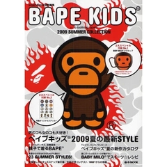 BAPE KIDS by a bathing ape 2009 SUMMER COLLECTION