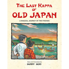 THE LAST KAPPA OF OLD JAPAN A MAGICAL JOURNEY OF TWO FRIENDS