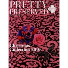 PRETTY PRESERVED VOL.26(2010・秋冬号)