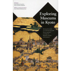 Exploring Museums in Kyoto Between the covers you will find some 200 Kyoto museums covering arts,histories,sciences and treasure