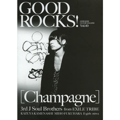 GOOD ROCKS! GOOD MUSIC CULTURE MAGAZINE Vol.40 〈Champagne〉 三代目J soul Brothers from EXILE TRIBE