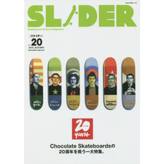 SLIDER Skateboard Culture Magazine Vol.20(2014.AUTUMN) CHOCOLATE 20周年特集+長瀬智也の巻頭コラム