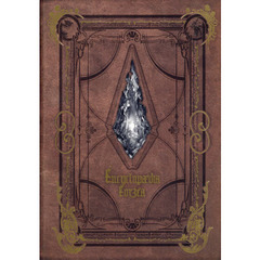 Encyclopadia Eorzea THE WORLD OF FINAL FANTASY 14