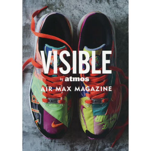 VISIBLE by atomos AIR MAX MAGAZINE