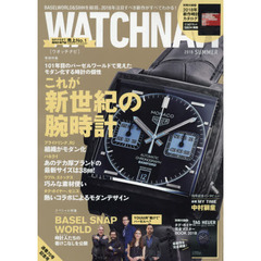 WATCH NAVI 2018年7月号