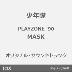MUSICAL PLAYZONE '90 MASK