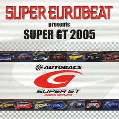 SUPER EUROBEAT Presents SUPER GT 2005