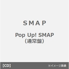 Pop Up! SMAP