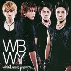 Lead/Wanna Be With You