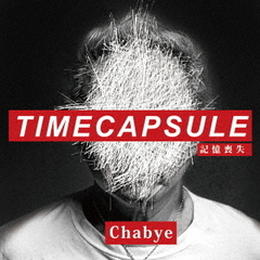 TIME CAPSEL