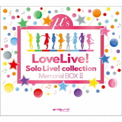 ラブライブ!Solo Live! collection Memorial BOX III<メーカー特典:オリジナル マルチクロス>