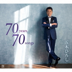 70years 70songs
