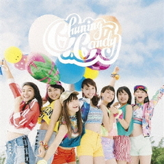 Chuning Candy/Dance with me(通常盤)