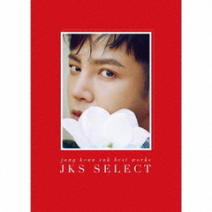Jang Keun Suk BEST Works 2011-2017~JKS SELECT~(初回限定盤)