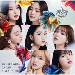 OH MY GIRL JAPAN 2nd ALBUM(初回生産限定盤B)