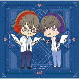 DJCD「HE★VENS RADIO~Go to heaven~」Vol.1