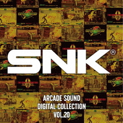 SNK ARCADE SOUND DIGITAL COLLECTION Vol.20