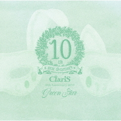 ClariS 10th Anniversary BEST -Green Star-