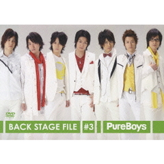 PureBoys Back Stage File ♯3