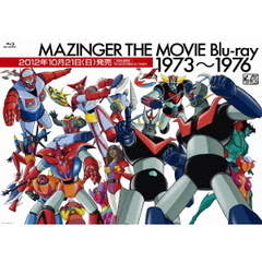 MAZINGER THE MOVIE Blu-ray 1973~1976 <初回限定生産>(Blu-ray Disc)
