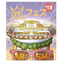嵐/ARASHI アラフェス'13 NATIONAL STADIUM 2013(Blu-ray)