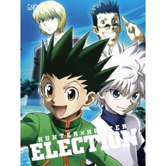 HUNTER×HUNTER ハンターハンター 選挙編 Blu-ray BOX(Blu-ray Disc)