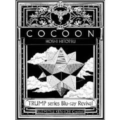 TRUMP series Blu-ray Revival 「COCOON」 星ひとつ(Blu-ray)