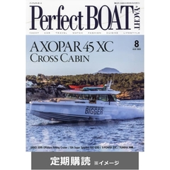 Perfect BOAT(パーフェクトボート)  (定期購読)
