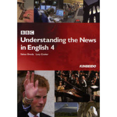 BBC Understanding the News in English 4