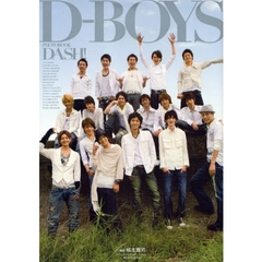 D-BOYS PHOTOBOOK DASH!
