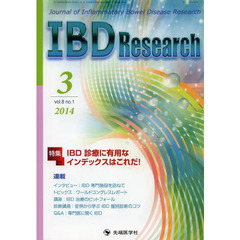 IBD Research Journal of Inflammatory Bowel Disease Research vol.8no.1(2014-3)