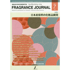 FRAGRANCE JOURNA 469