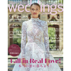 MARTHA STEWART weddings JAPAN 2020WINTER/SPRING