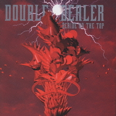 DERIDE ON THE TOP