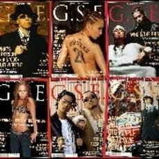 G.S.E. THE COLLECTION