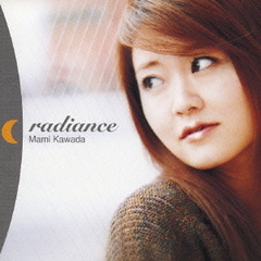 radiance/地に還る~on the Earth~