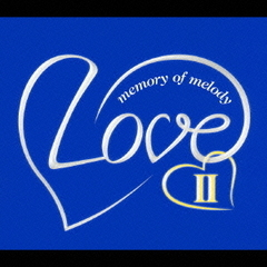 Love II ~memory of melody~