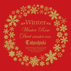 Winter ~Winter Rose/Duet -winter ver.-~(DVD付)