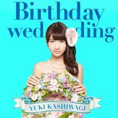 Birthday wedding<CD+DVD/初回限定盤Type-C><セブンネット限定特典 生写真付き>