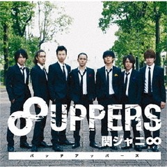 8UPPERS