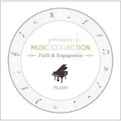 FIRE EMBLEM MUSIC COLLECTION:PIANO ~Faith & Engagement~